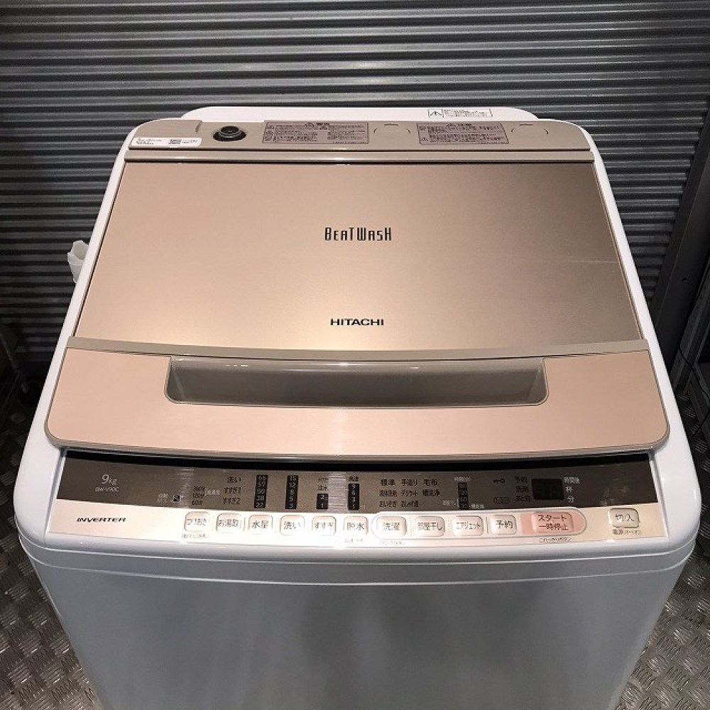 長野市 家電買取   HITACH 洗濯機  BW-V90C 写真5
