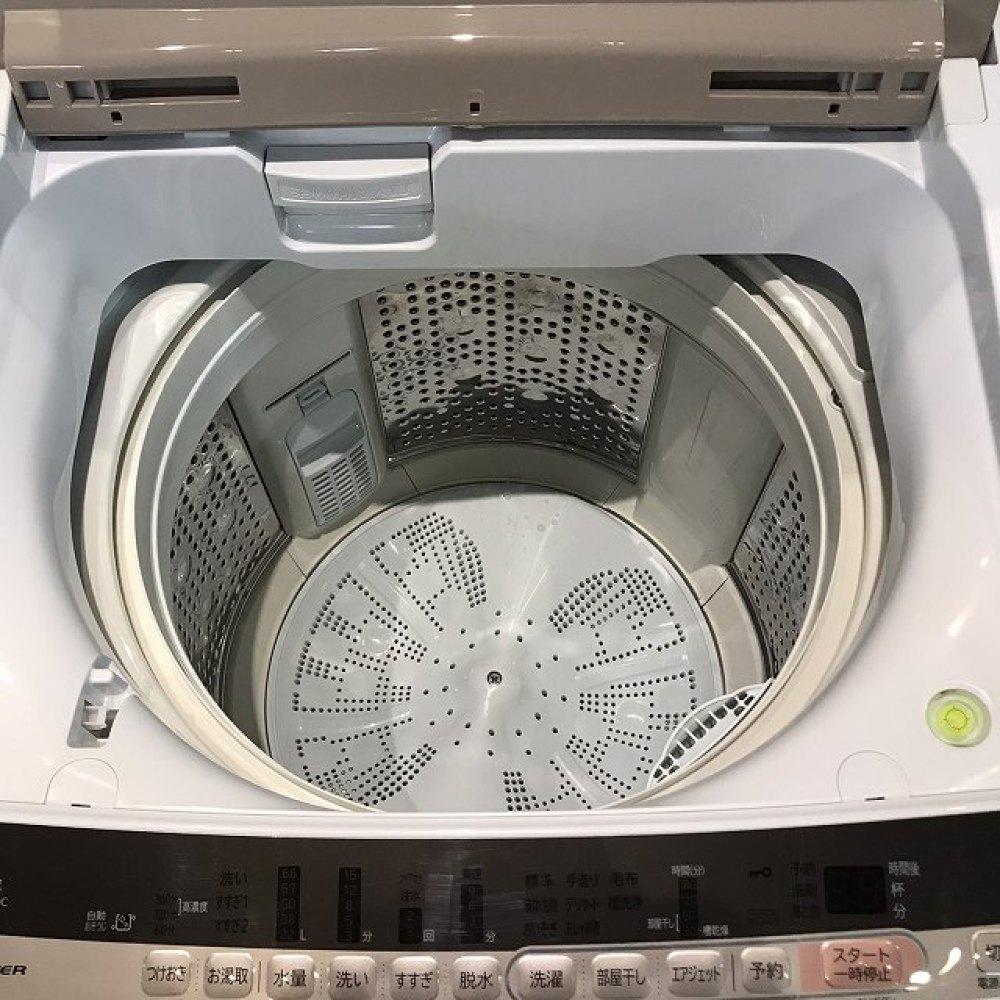 長野市 家電買取   HITACH 洗濯機  BW-V90C 写真7
