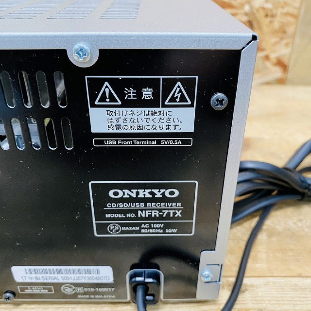 長野市 家電買取 | ONKYO ミニコンポ X-NFR7TX 写真8