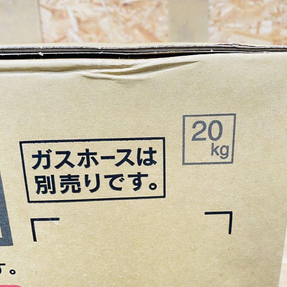 長野市 家電買取 | リンナイ ガステーブル RTS65AWK14RG-CL 写真8