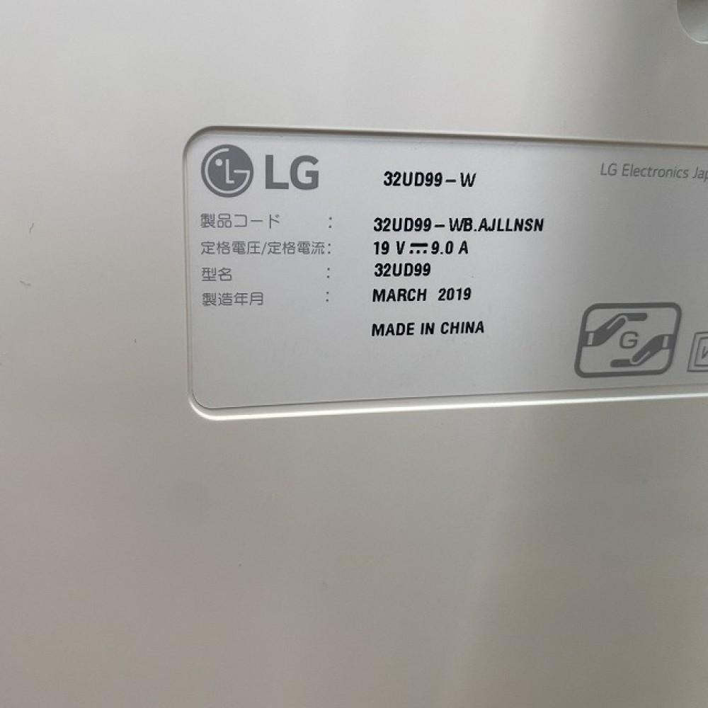 長野市 家電買取 | LG フレームレスモニター 32UD99-W 写真9