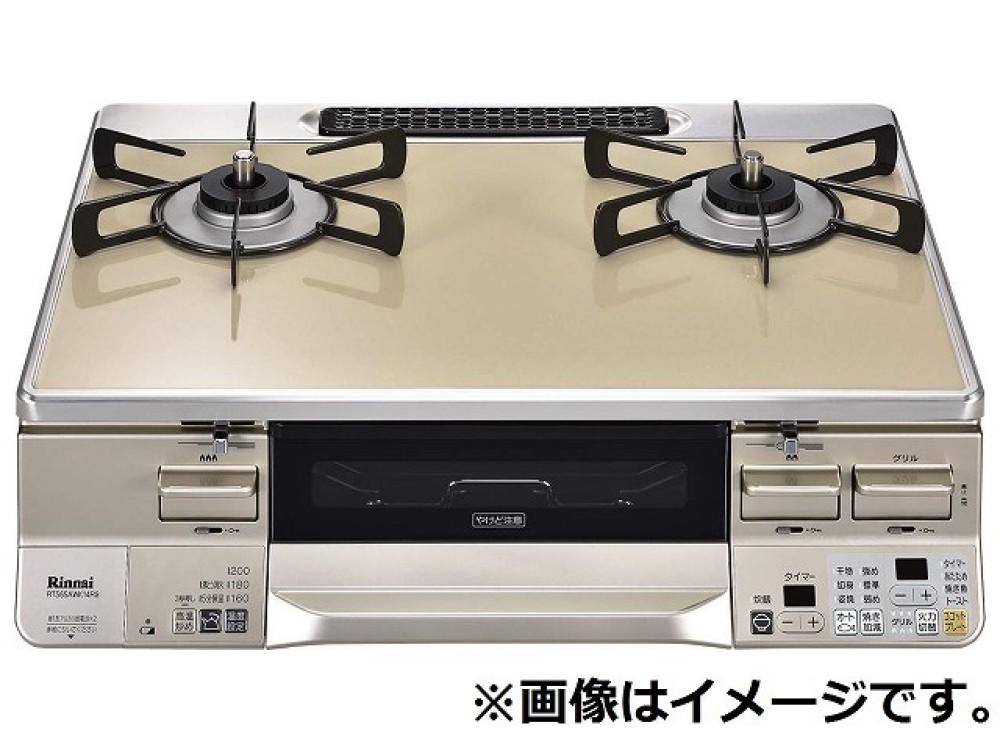 長野市 家電買取 | Rinnai ガステーブル RTS65AWK14RG-CL
