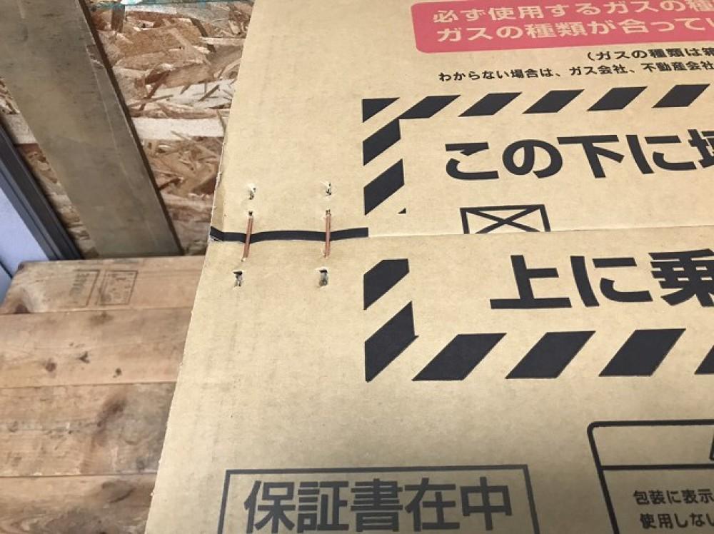 長野市 家電買取 | Rinnai ガステーブル RTS65AWK14RG-CL 写真6