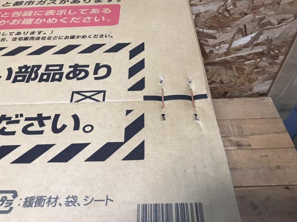 長野市 家電買取 | Rinnai ガステーブル RTS65AWK14RG-CL 写真7