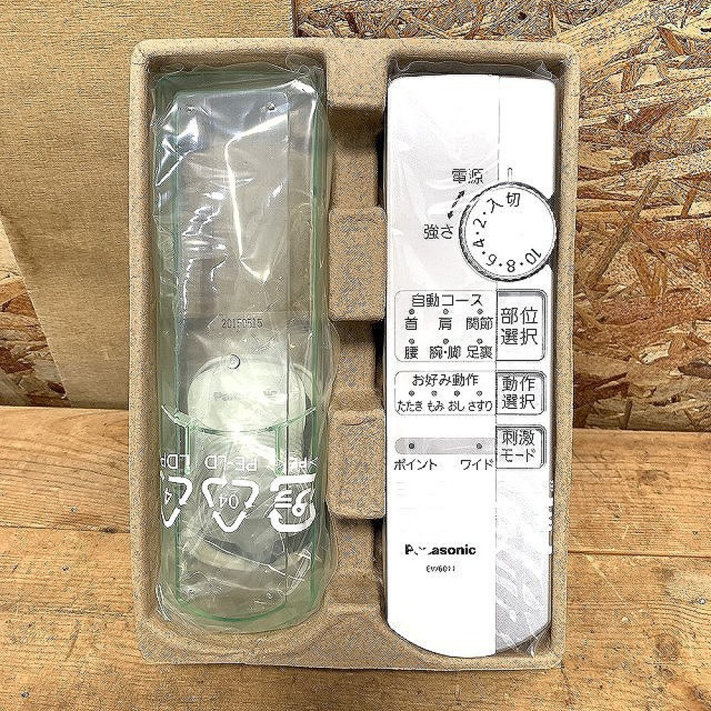 長野市 家電買取 | Panasonic 低周波治療器 EW6011PP 写真3