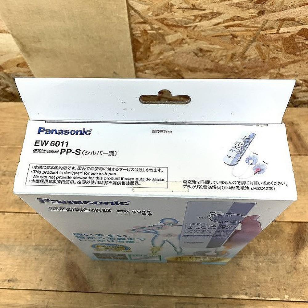 長野市 家電買取 | Panasonic 低周波治療器 EW6011PP 写真7