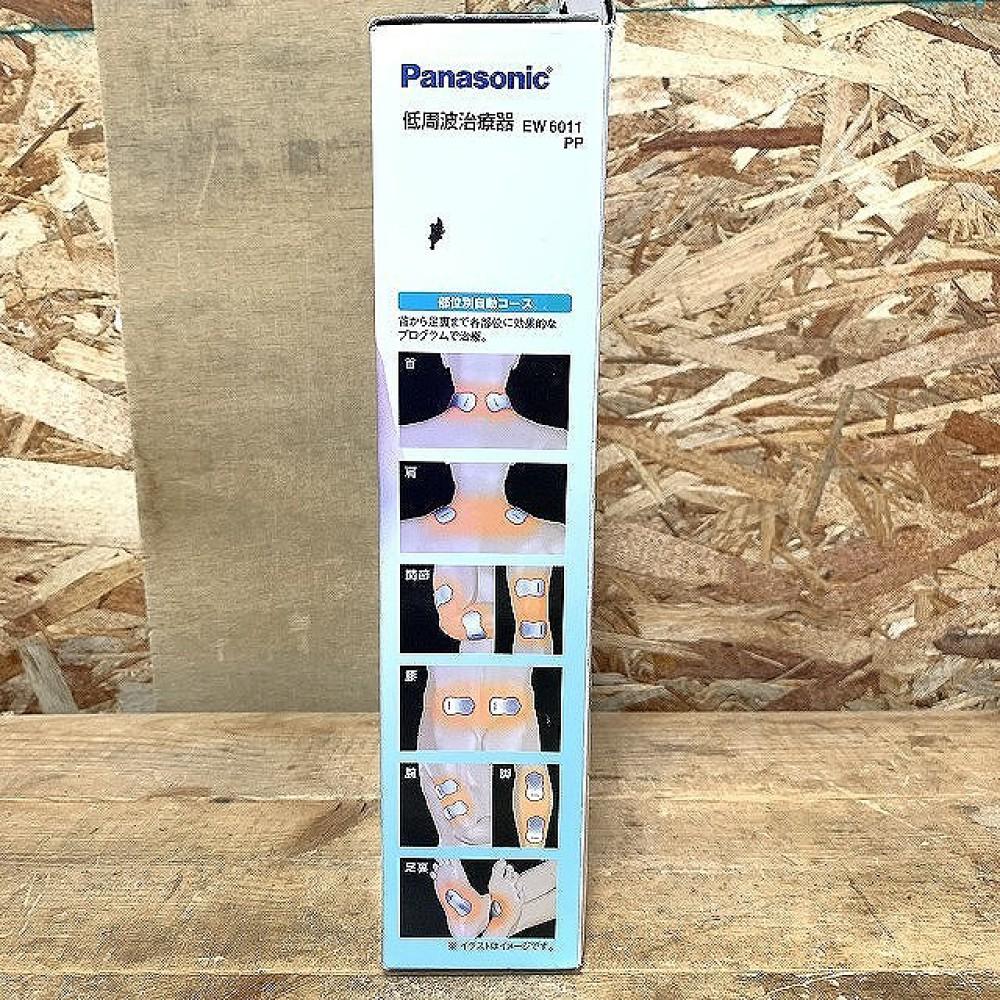 長野市 家電買取 | Panasonic 低周波治療器 EW6011PP 写真4