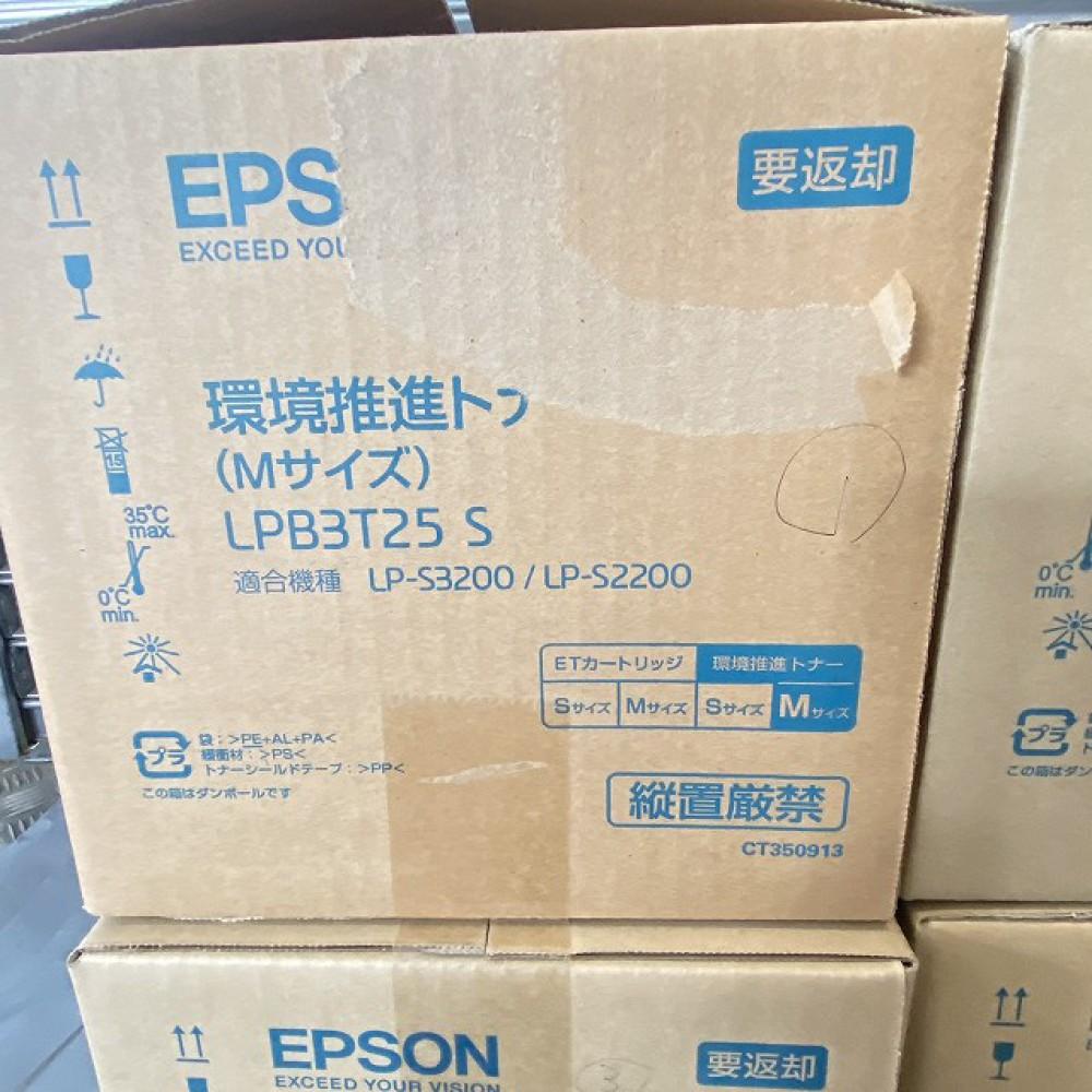 長野市 家電買取   EPSON 環境推進トナー LPB3T25S 写真5