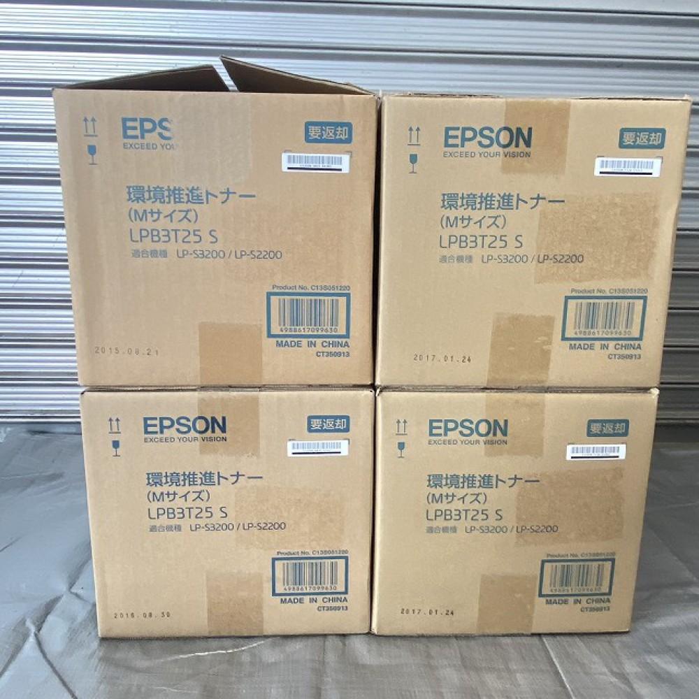 長野市 家電買取   EPSON 環境推進トナー LPB3T25S 写真7