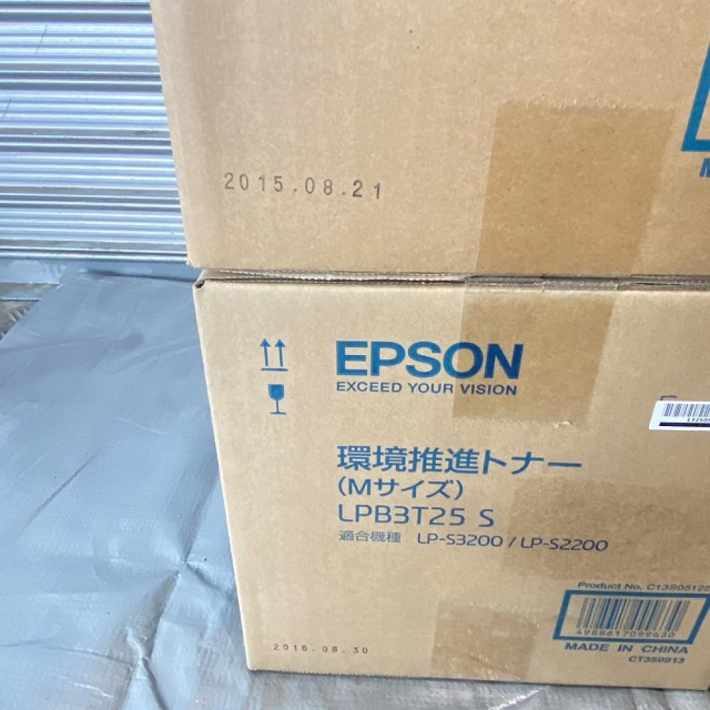 長野市 家電買取   EPSON 環境推進トナー LPB3T25S 写真2