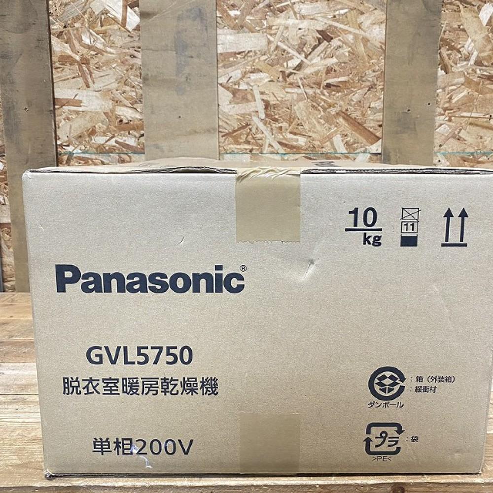 長野市 家電買取 | Panasonic 脱衣室暖房乾燥機 GVL5750 写真4