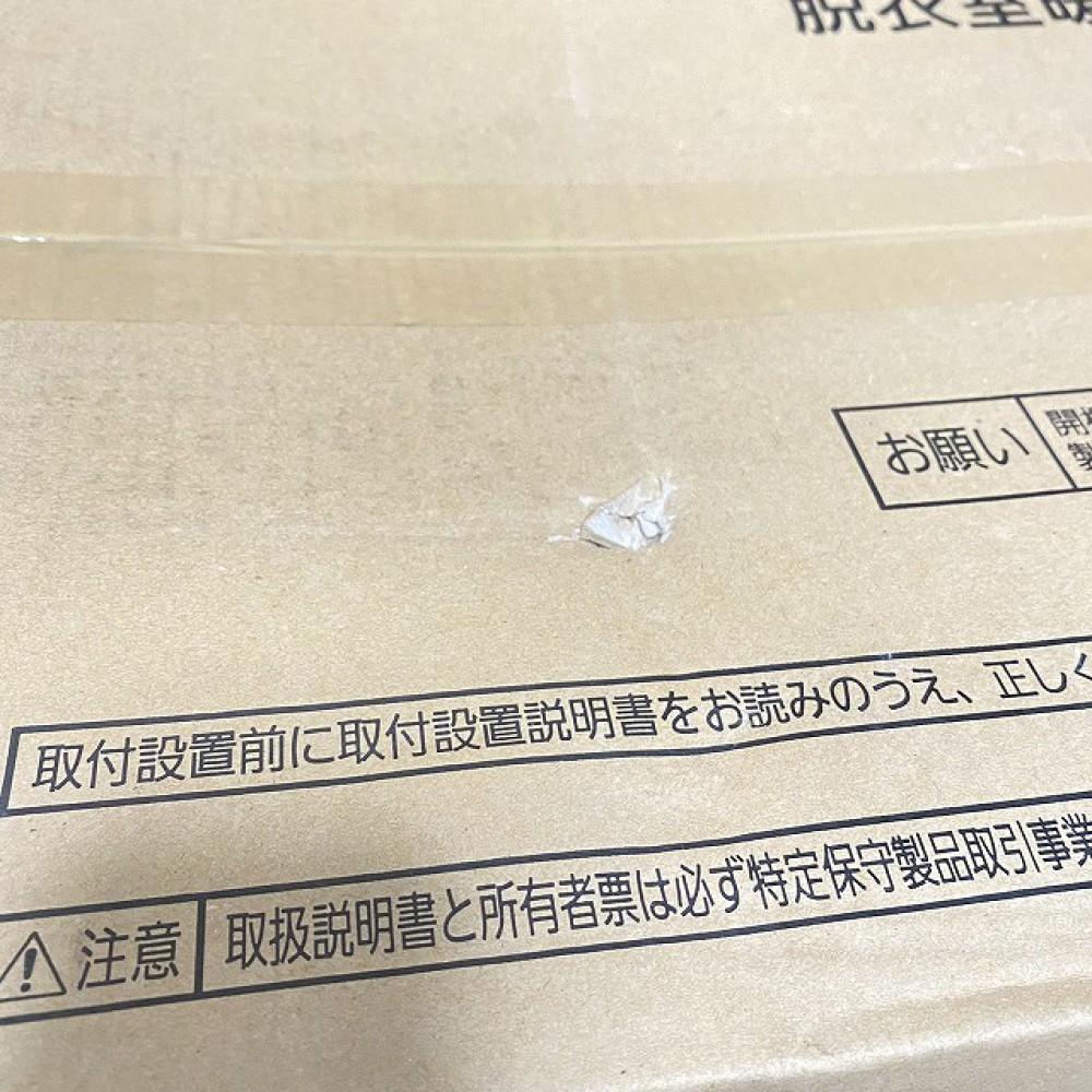 長野市 家電買取 | Panasonic 脱衣室暖房乾燥機 GVL5750 写真6