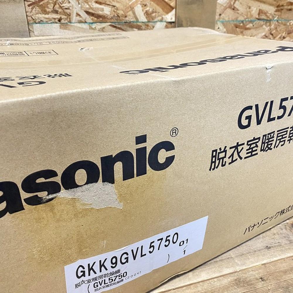 長野市 家電買取 | Panasonic 脱衣室暖房乾燥機 GVL5750 写真7