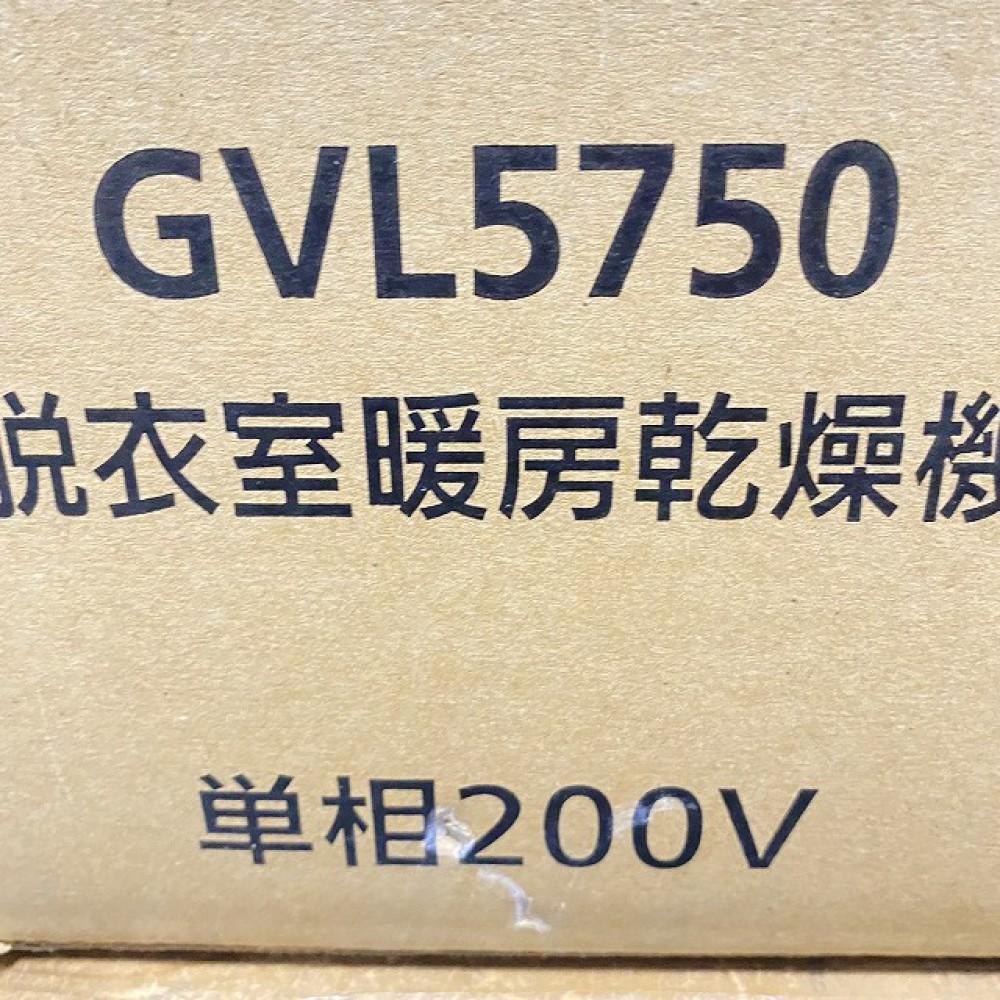 長野市 家電買取 | Panasonic 脱衣室暖房乾燥機 GVL5750 写真8
