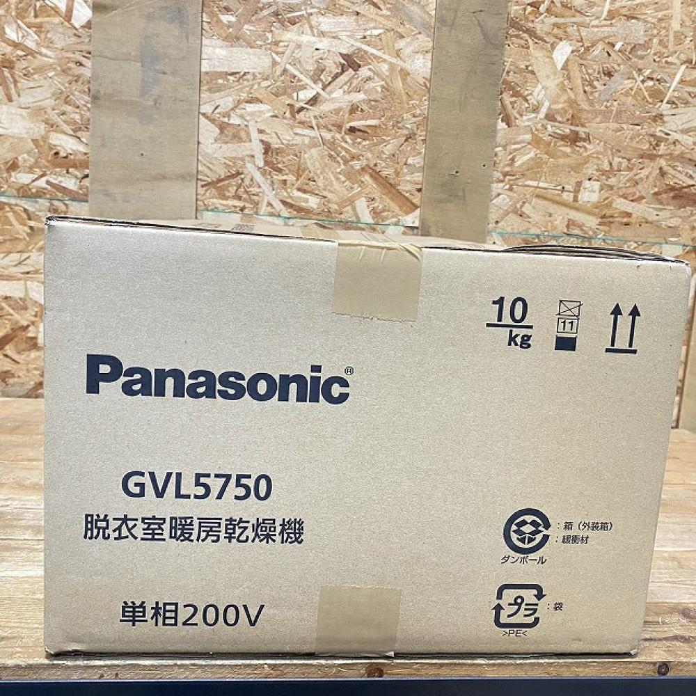 長野市 家電買取 | Panasonic 脱衣室暖房乾燥機 GVL5750 写真2