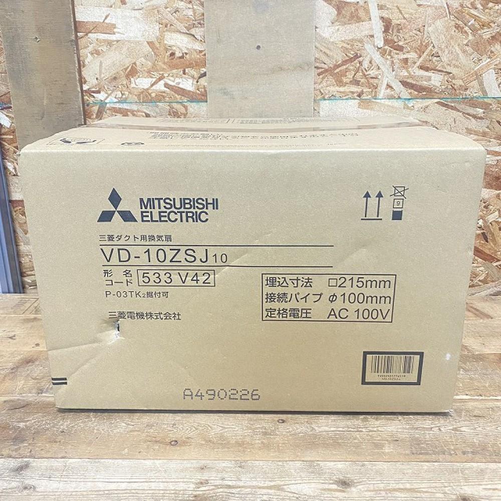 長野市 家電買取 | 三菱 ダクト用換気扇 VD-10ZSJ 写真5