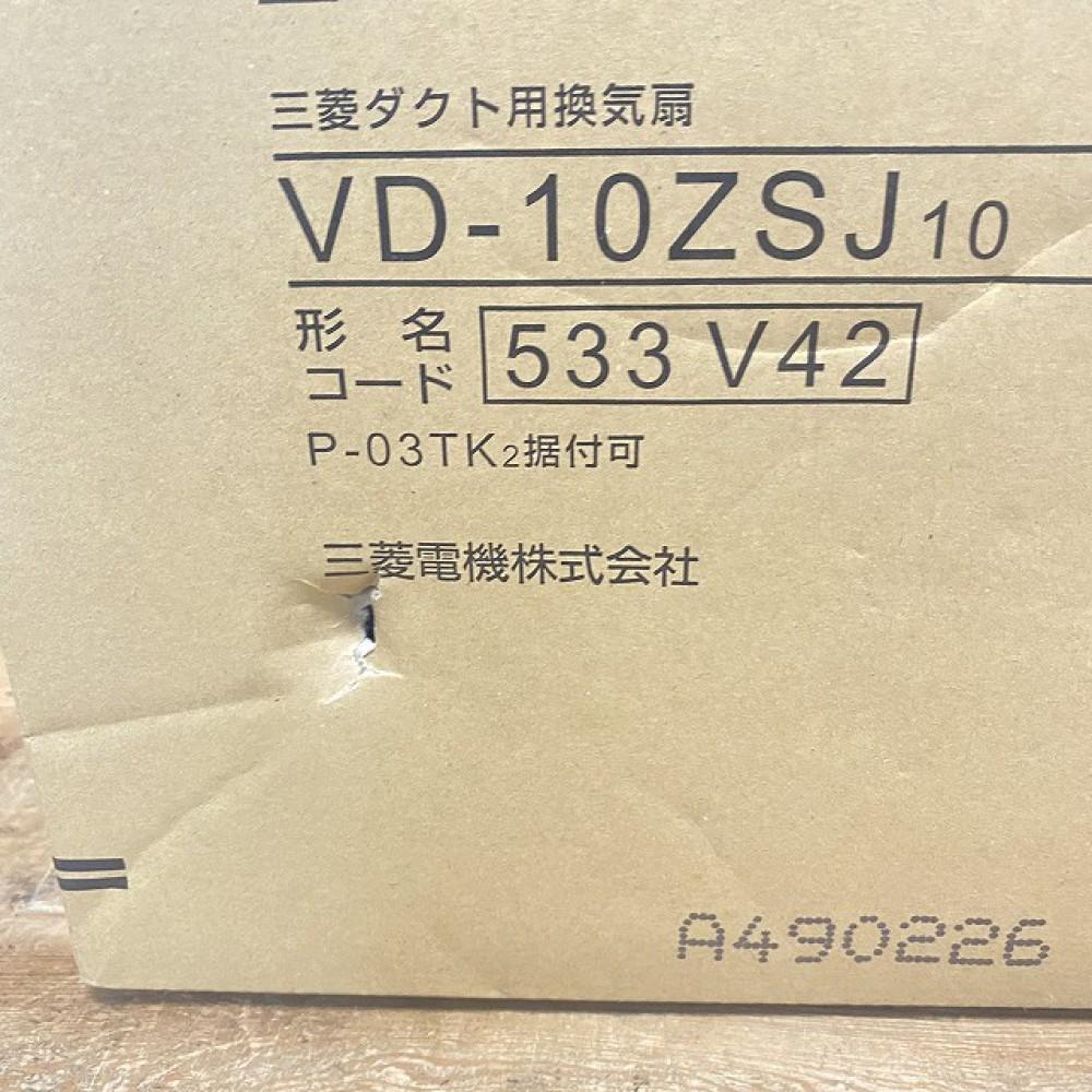 長野市 家電買取 | 三菱 ダクト用換気扇 VD-10ZSJ 写真6