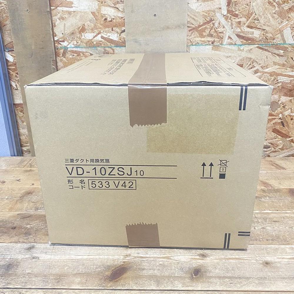 長野市 家電買取 | 三菱 ダクト用換気扇 VD-10ZSJ 写真7
