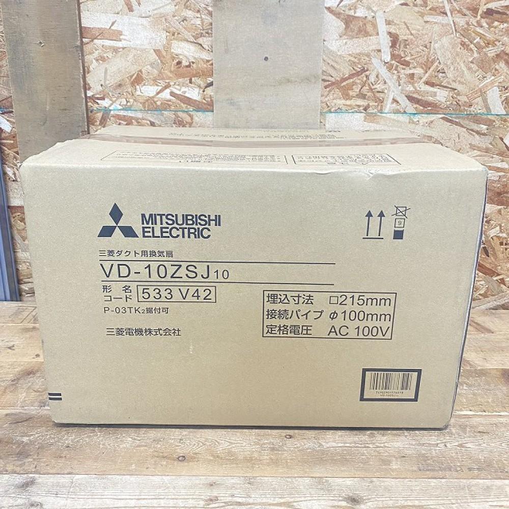 長野市 家電買取 | 三菱 ダクト用換気扇 VD-10ZSJ 写真2