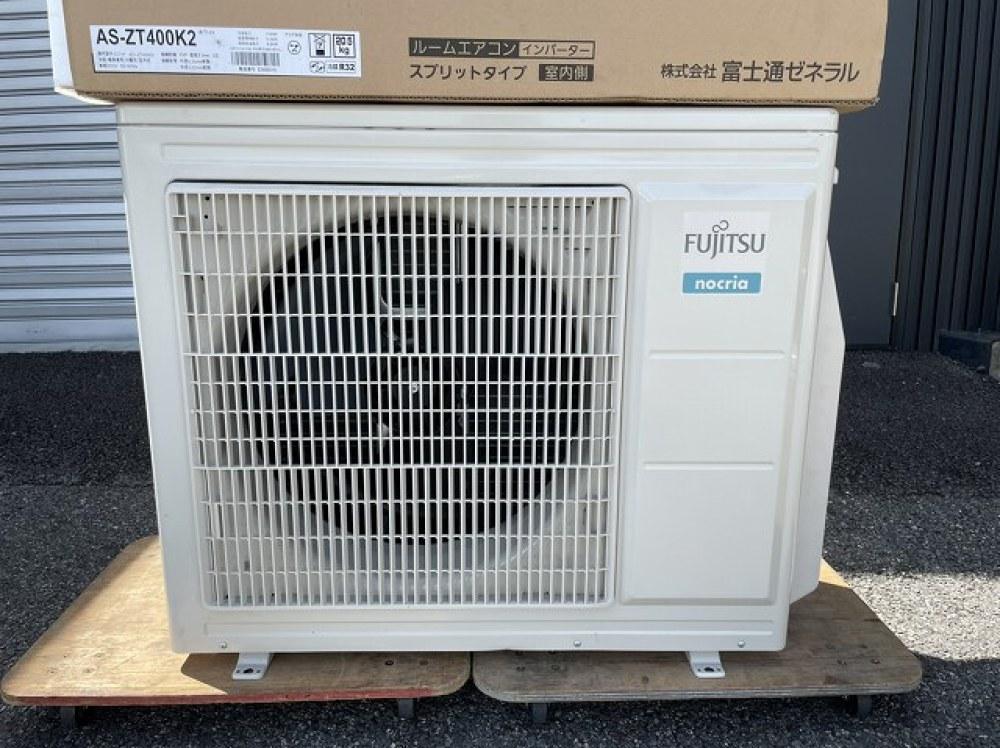 長野市 家電買取 | 富士通 ルームエアコン AS-ZT400K2 写真3