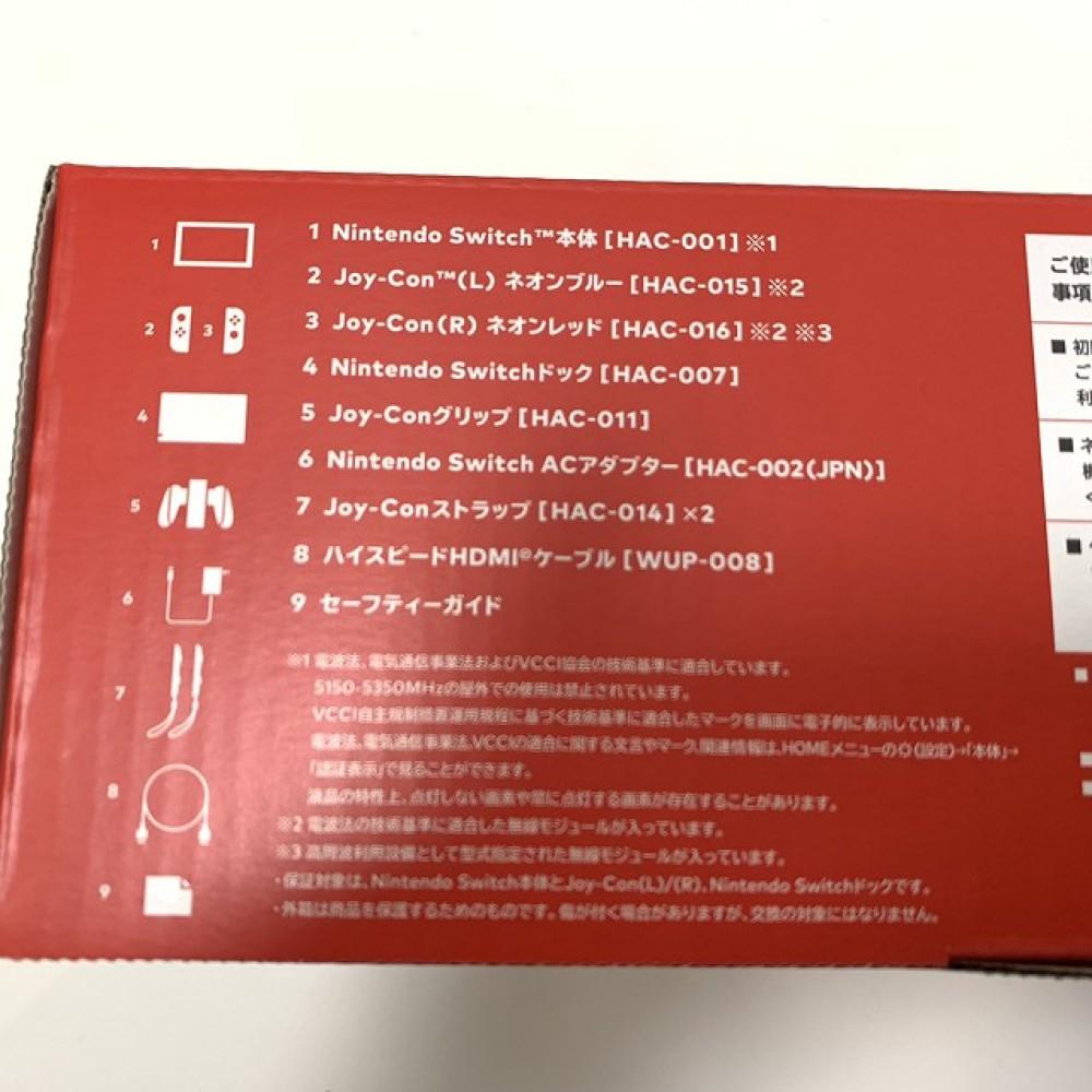 長野市 ゲーム機買取 | 任天堂 Nintendo Switch HAD-S-KABAA(JPN) 写真7