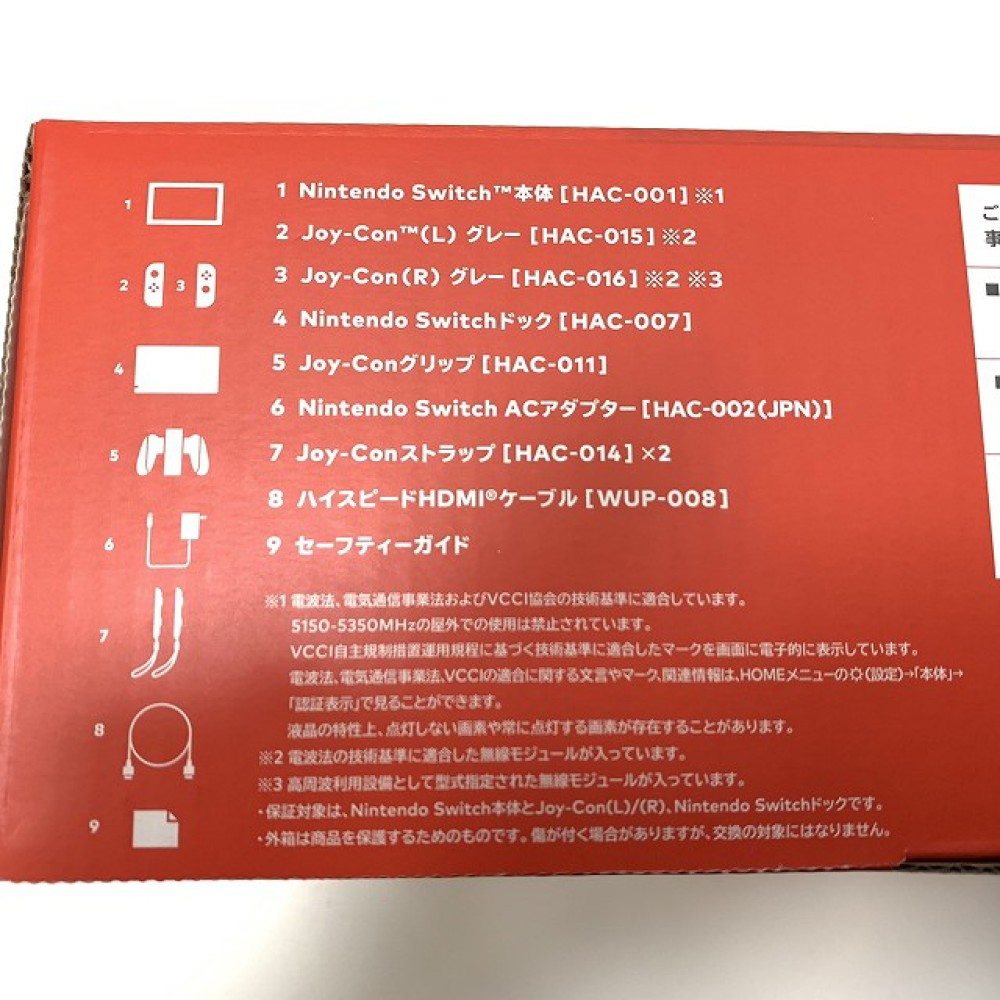 長野市 ゲーム機買取 | 任天堂  Nintendo Switch HAD-S-KAAAA(JPN) 写真7