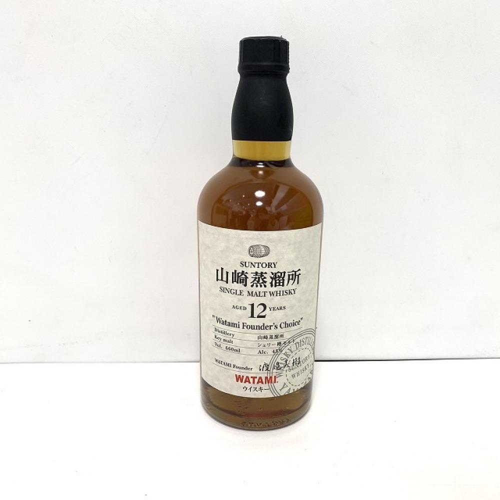 松本市 お酒買取 | ウイスキー 山崎蒸溜所 12年 ワタミ オリジナルシングルモルト
