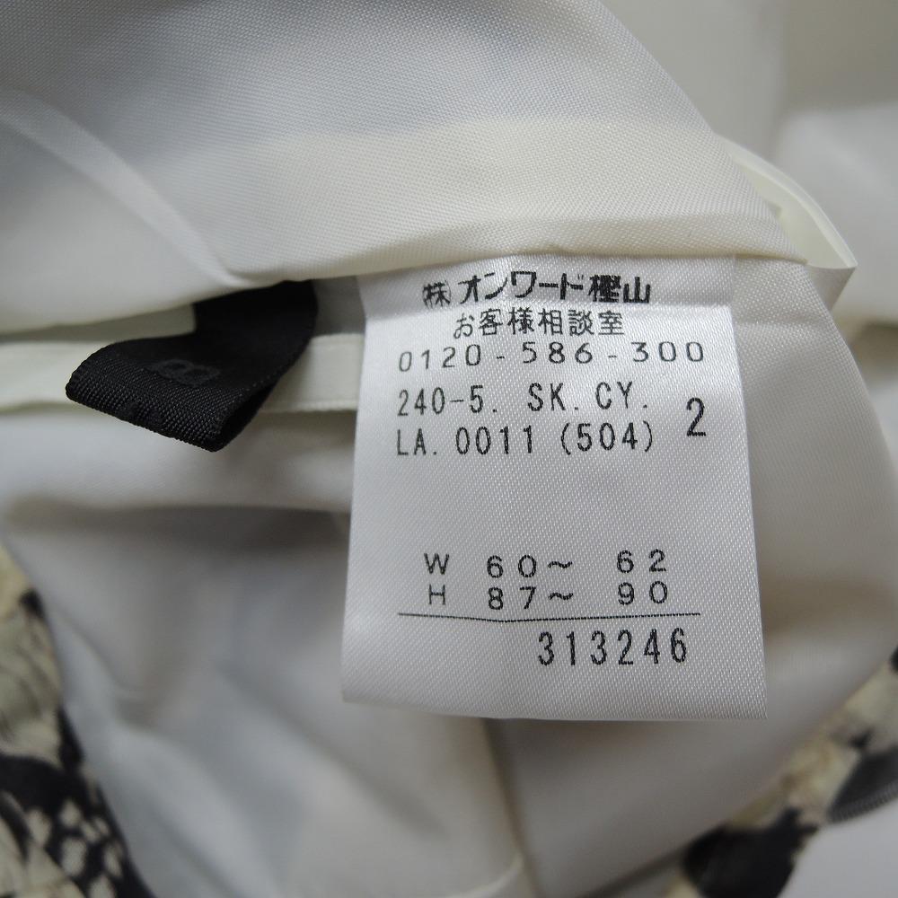 松本市 古着買取 | iCB 花柄スカート 写真8