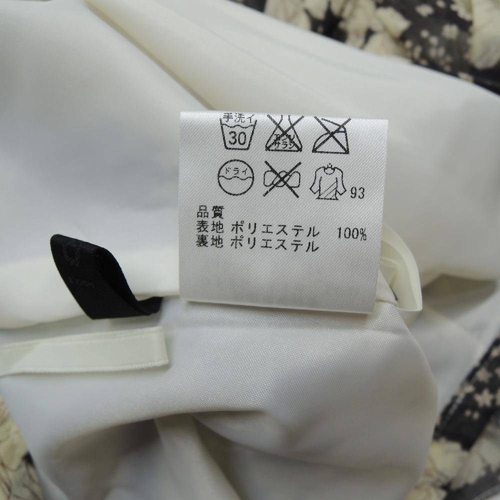 松本市 古着買取 | iCB 花柄スカート 写真9