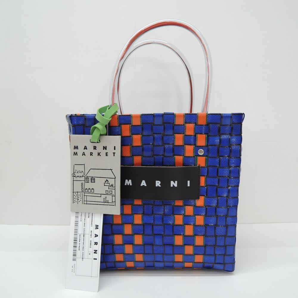 安曇野市 ブランド買取 | MARNI ピクニックバッグ