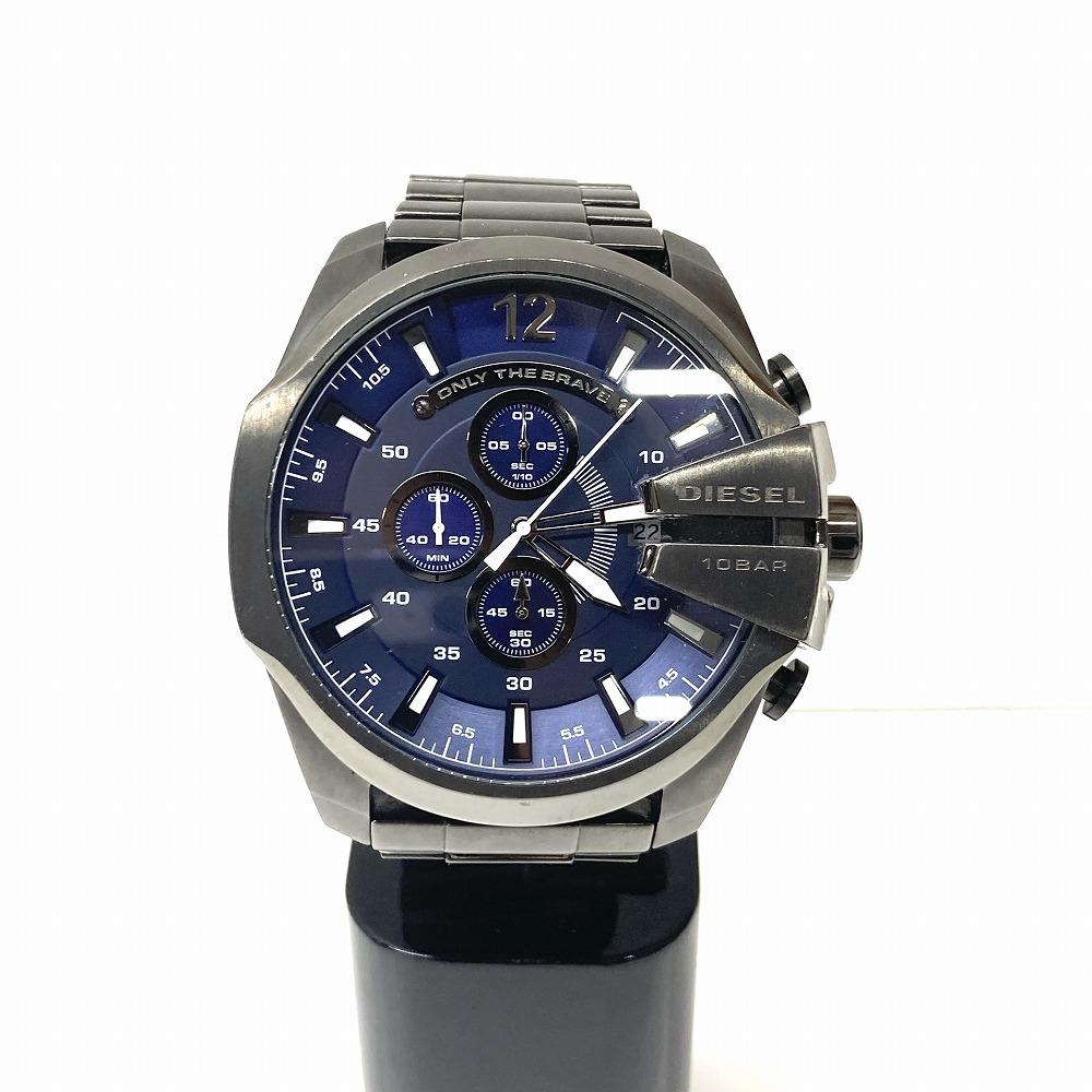 松本市 腕時計買取 | DIESEL