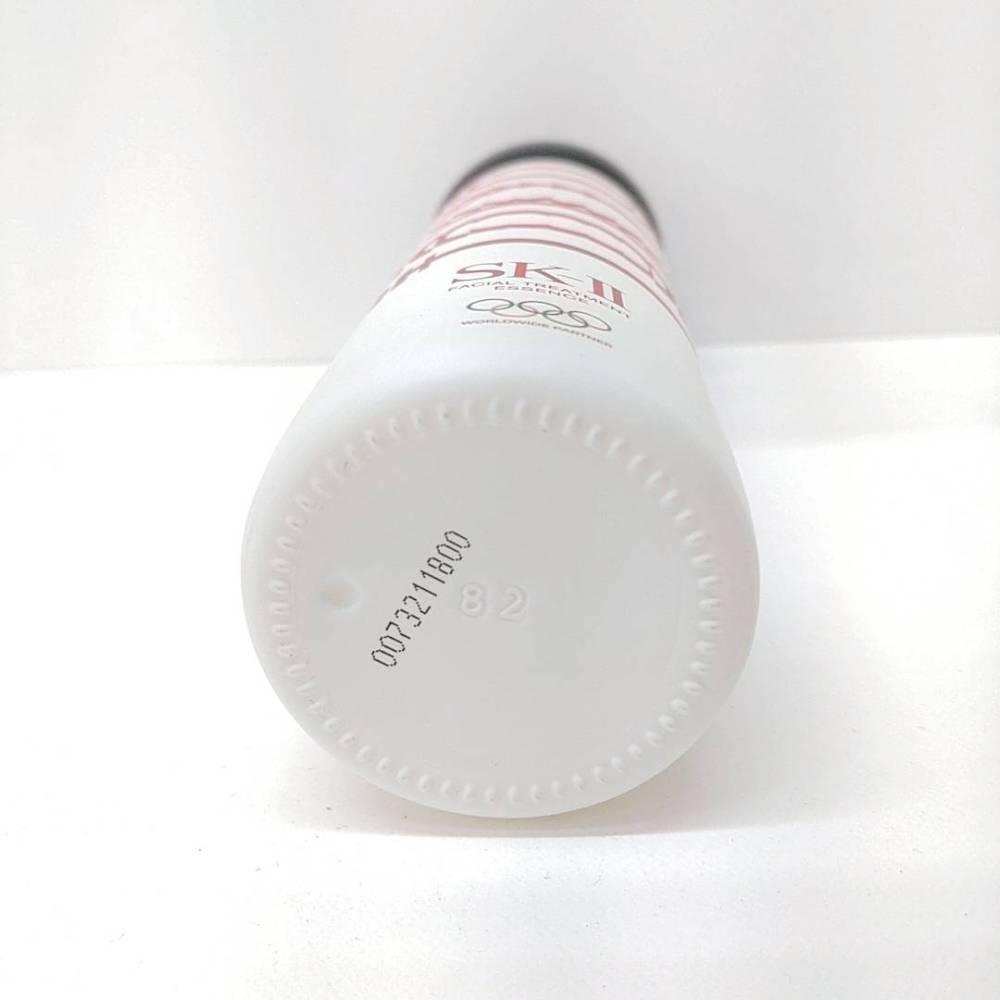 安曇野市 化粧品買取 | SK-II 化粧水 写真6