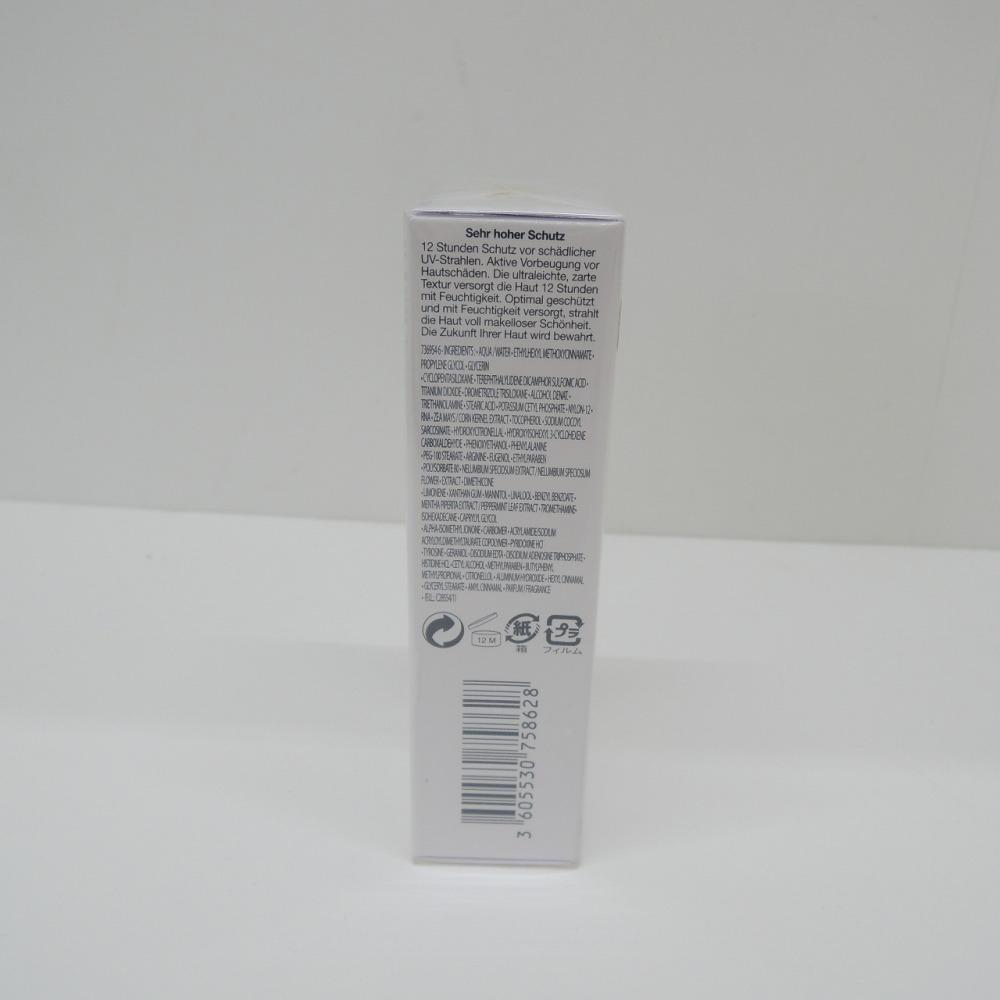 安曇野市 化粧品買取 | LANCOME 日焼け止め用乳液 写真3