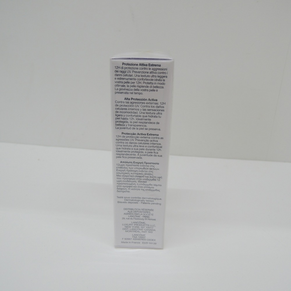 安曇野市 化粧品買取 | LANCOME 日焼け止め用乳液 写真4