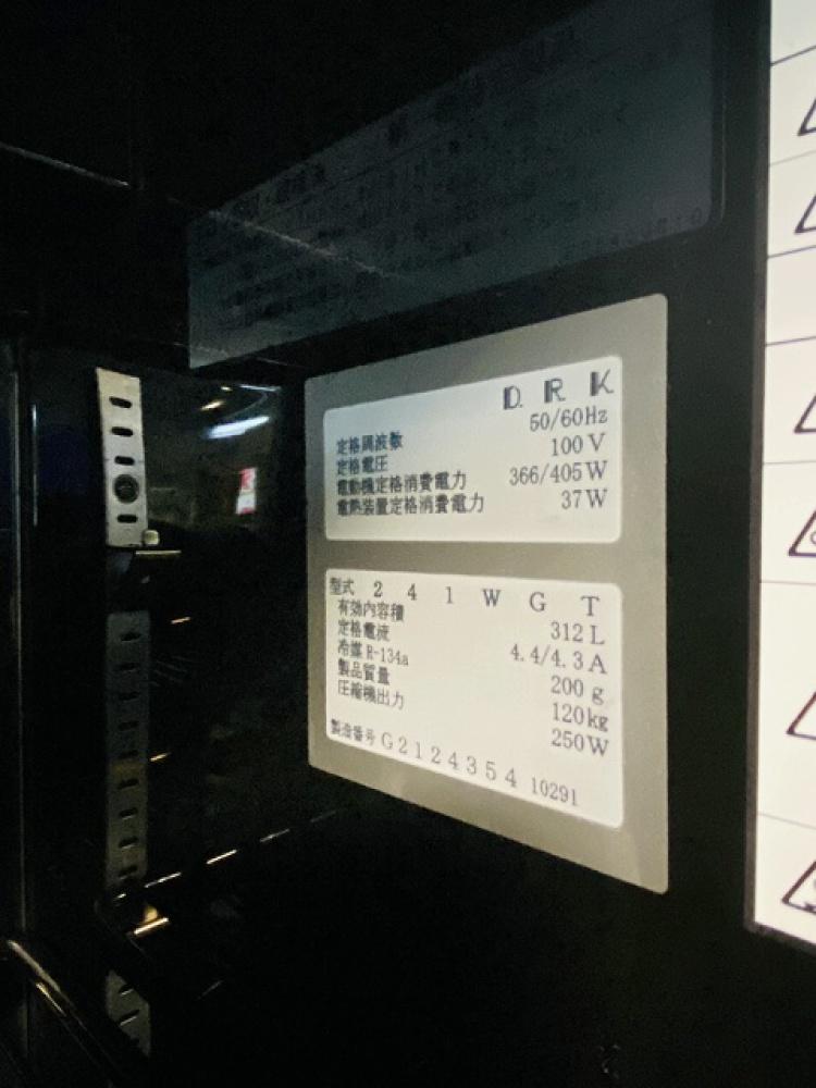 長野市 家電買取 | ダイワ ワインセラー ショーケース 241WGT 写真3