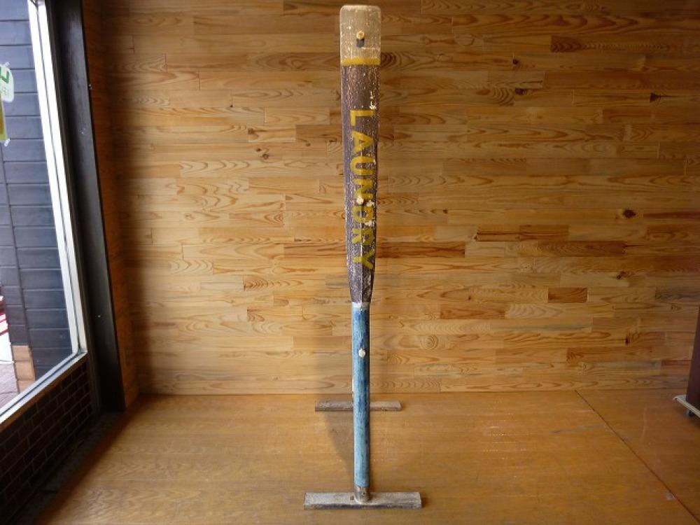 オールラック 西海岸スタイル 3段ポール 木製 ハンガー パーテーション アイアン 出張買取   長野県佐久市 写真4