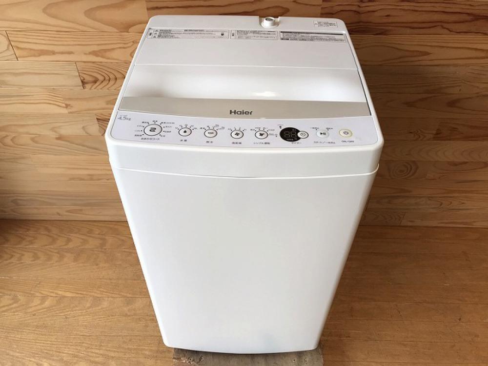 Haier ハイアール 全自動洗濯機 JW-C45BE 家電 出張買取   長野県塩尻市