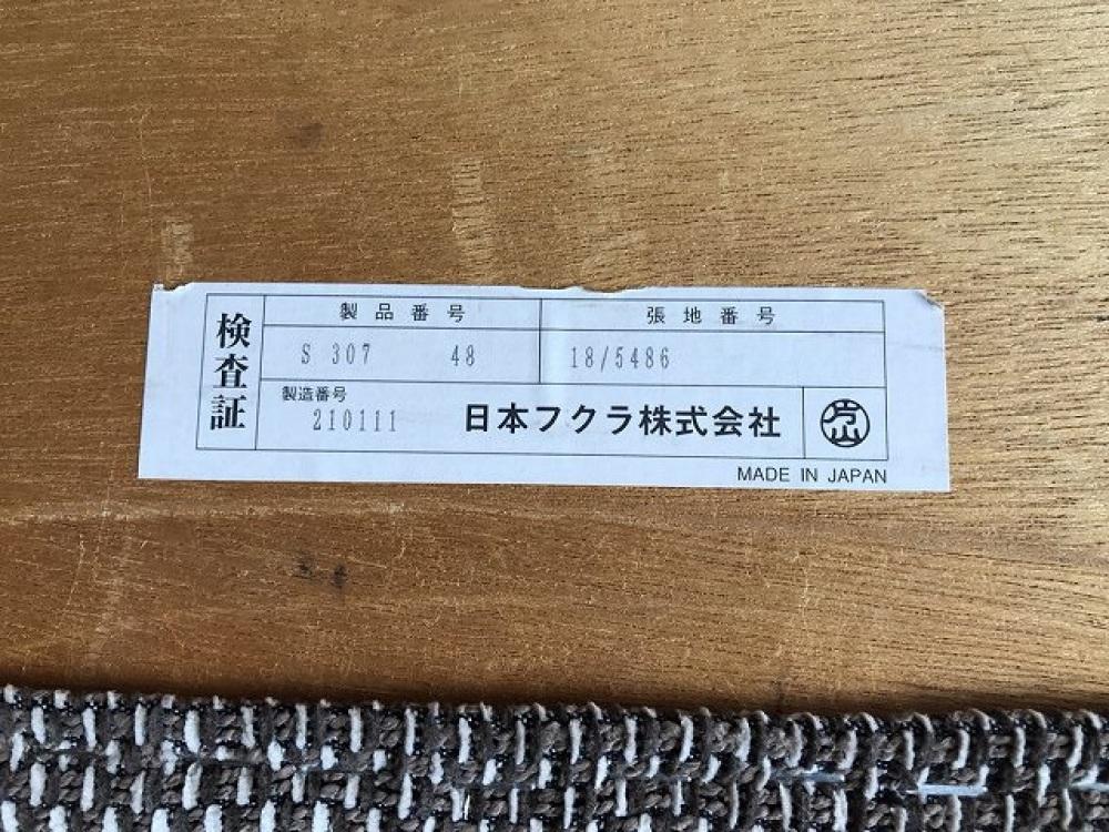 HUKULA フクラ ソファベッド TRIENT トリエント S307  出張買取 | 長野県佐久市 写真3