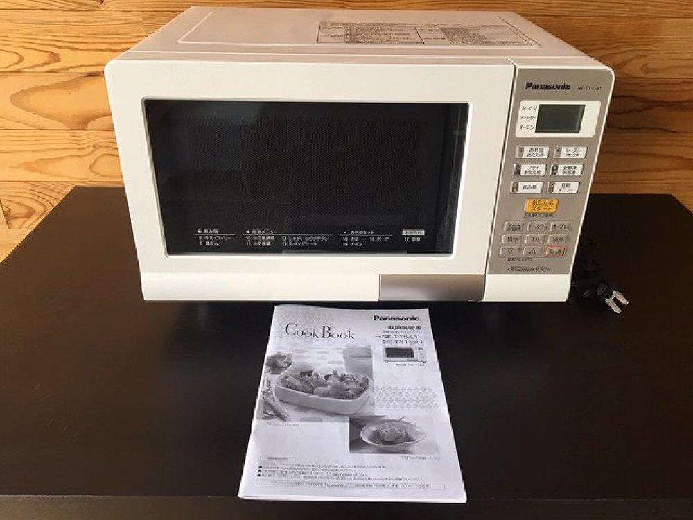 Panasonic パナソニック オーブンレンジ NE-TY15A-1W 2017年製 買取   長野県佐久市