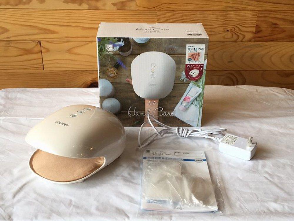 ATEX 家庭用エアマッサージ器 ルルド AX-HXL180 Lourdes ハンドケア 美容機器 出張買取   長野県松本市