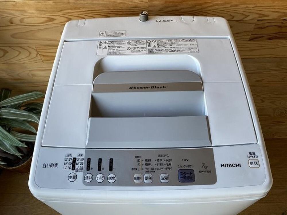 HITACHI 日立 NW-R703 全自動電気洗濯機 出張買取 | 長野県塩尻市 写真5