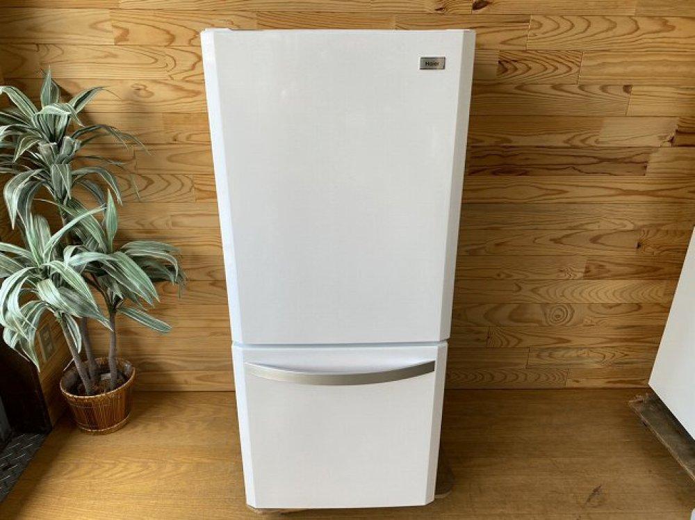 Haier ハイアール 冷凍冷蔵庫 JR-NF140K 出張買取 | 長野県松本市
