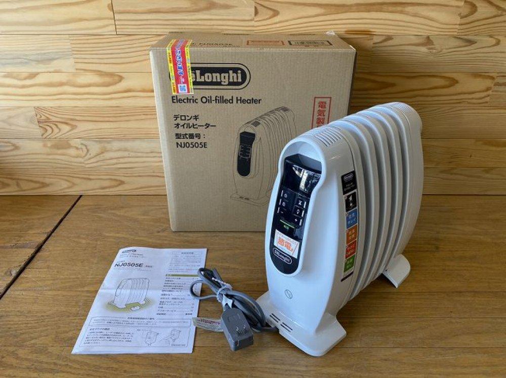 デロンギ Delongi NJ0505E オイルヒーター 小型サイズ 家電 買取   長野県安曇野市