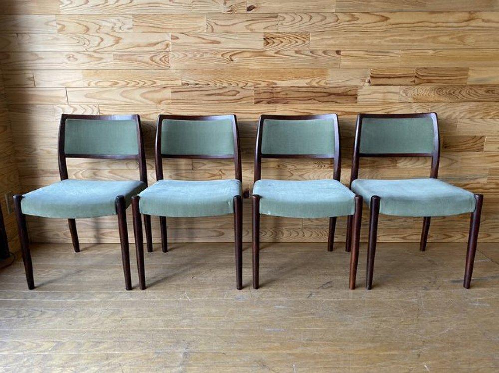 日進木工 飛騨高山の家具 ダイニングチェア 食卓椅子 4脚セット ビンテージ 北欧デザイン 出張買取 | 長野県長野市