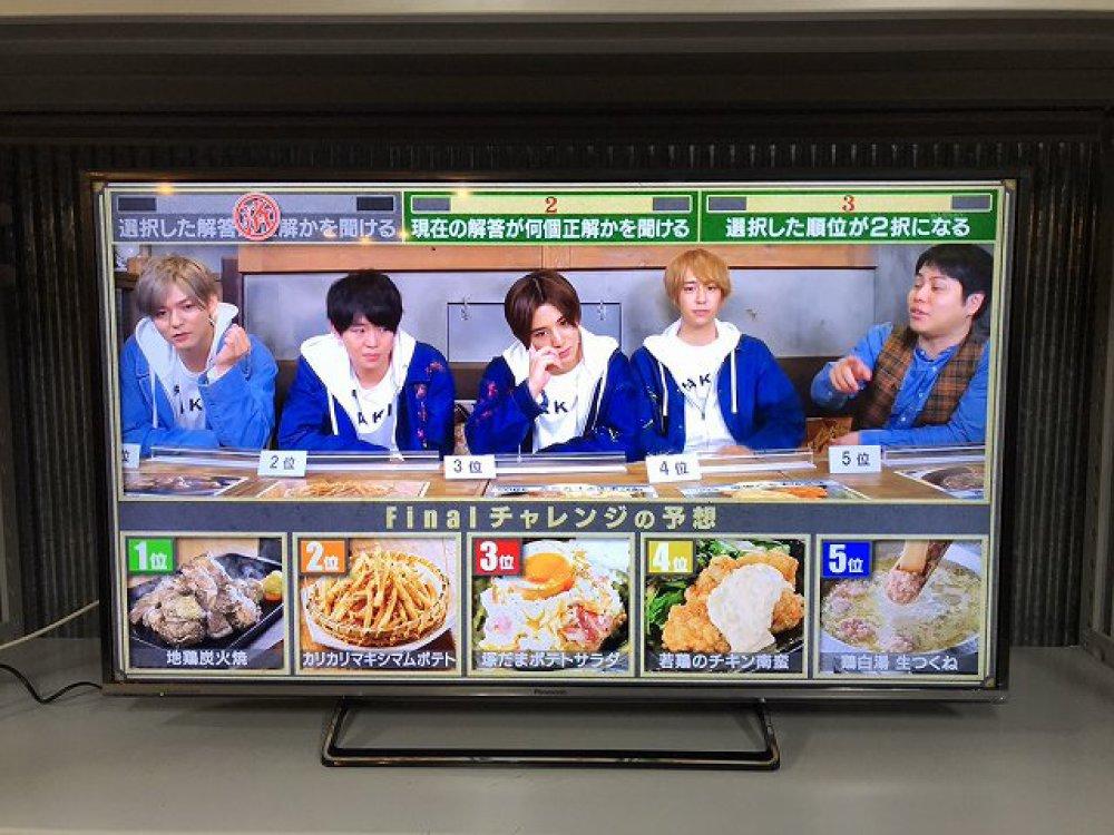 Panasonic 50インチ 液晶テレビ 出張買取 | 長野県塩尻市 写真8