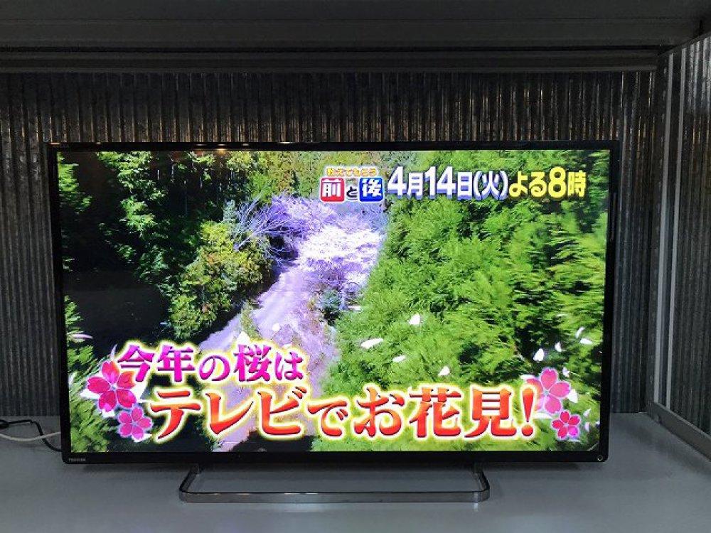 TOSHIBA 東芝 REGZA 液晶テレビ 42Z8 TV 家電 買取 | 長野県諏訪市 写真5