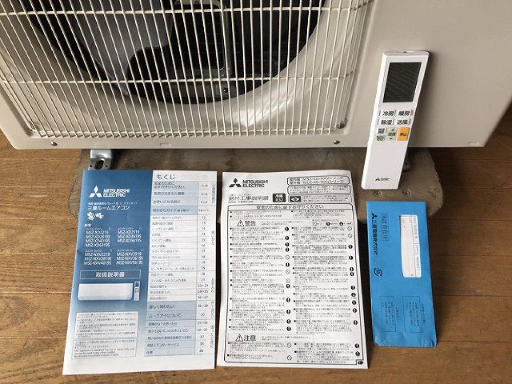 三菱 エアコン MSZ-XD2219 ズバ暖 霧ヶ峰 寒冷地 出張買取  長野県安曇野市 写真4