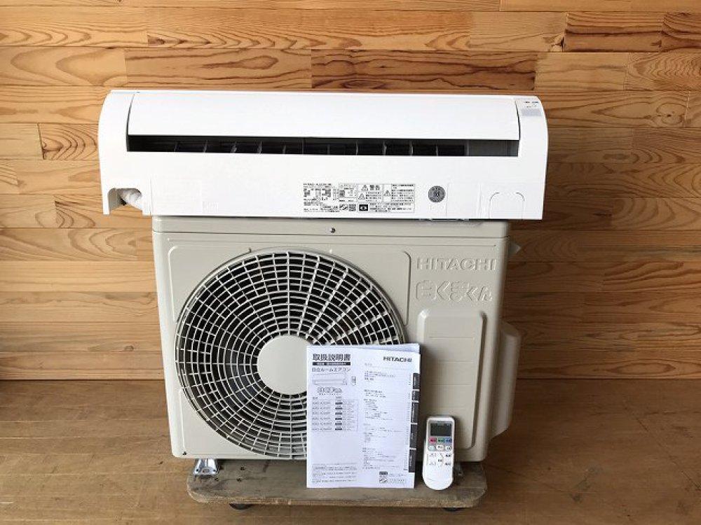 日立 HITACHI エアコン RAS-AJ22H(W) 出張買取 |長野県松本市