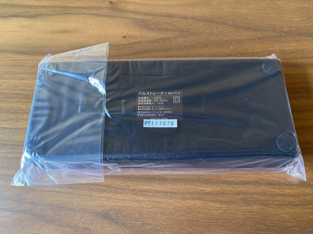 ホーマーイオン研究所 パルストレーナー PT-Ⅱ 健康器具 買取  長野県松本市 写真5