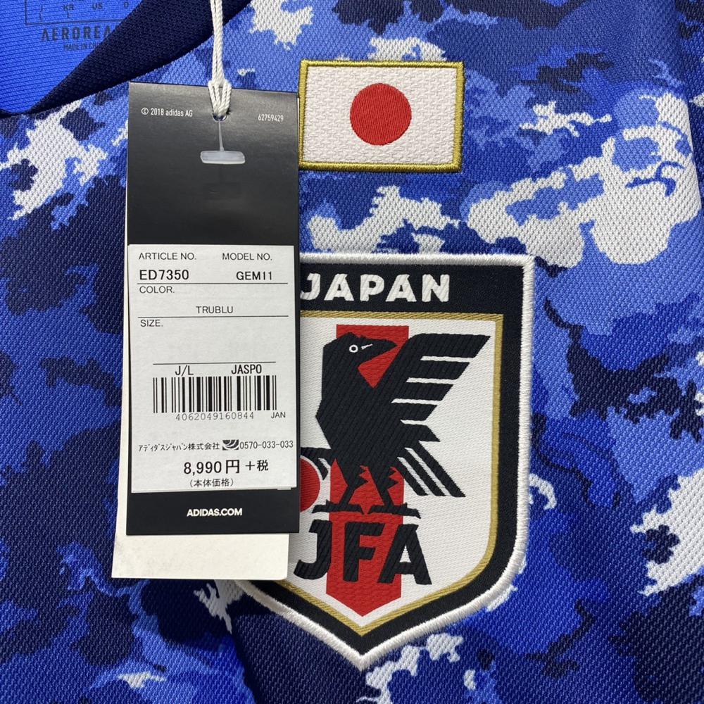 松本市 古着買取 | サッカー 日本代表ユニフォーム 青 写真3